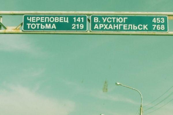 Где-то в центре России.