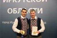 Иркутянин Алексей Негодайло и братчанин Александр Зубков - олимпийские чемпионы.