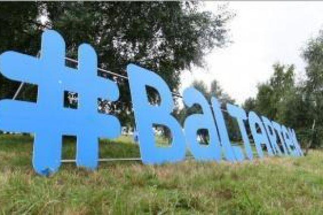 09:54 0 6  На берегу Балтики начинает работу всероссийский форум Балтийский АртекВ 2015 году форум получил федерал