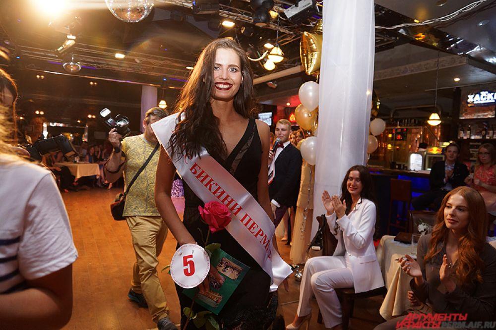 Главную же награду взяла 25-летняя Анастасия Ладейщикова.