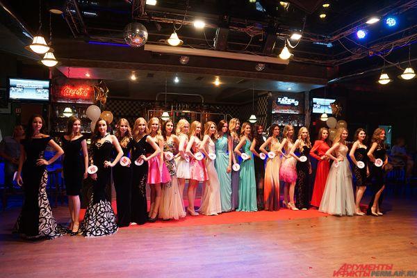 Именно в них все красавицы вышли на подиум, ожидания объявления победительниц конкурса.