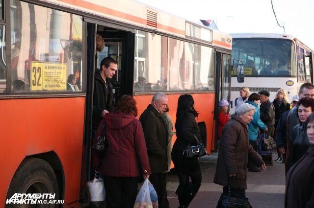 В Калининграде проверяют компании, участвующие в конкурсе перевозчиков.