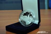 У Омска появилась своя юбилейная монета.