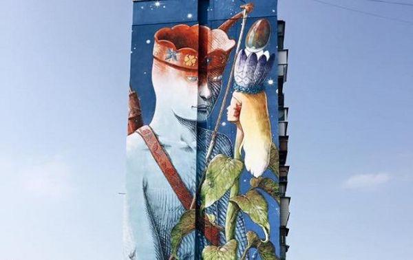 Мурал в Днепровском районе на Братиславской улице под номером 12
