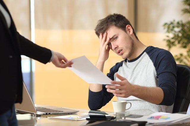 Как уволиться на испытательном сроке