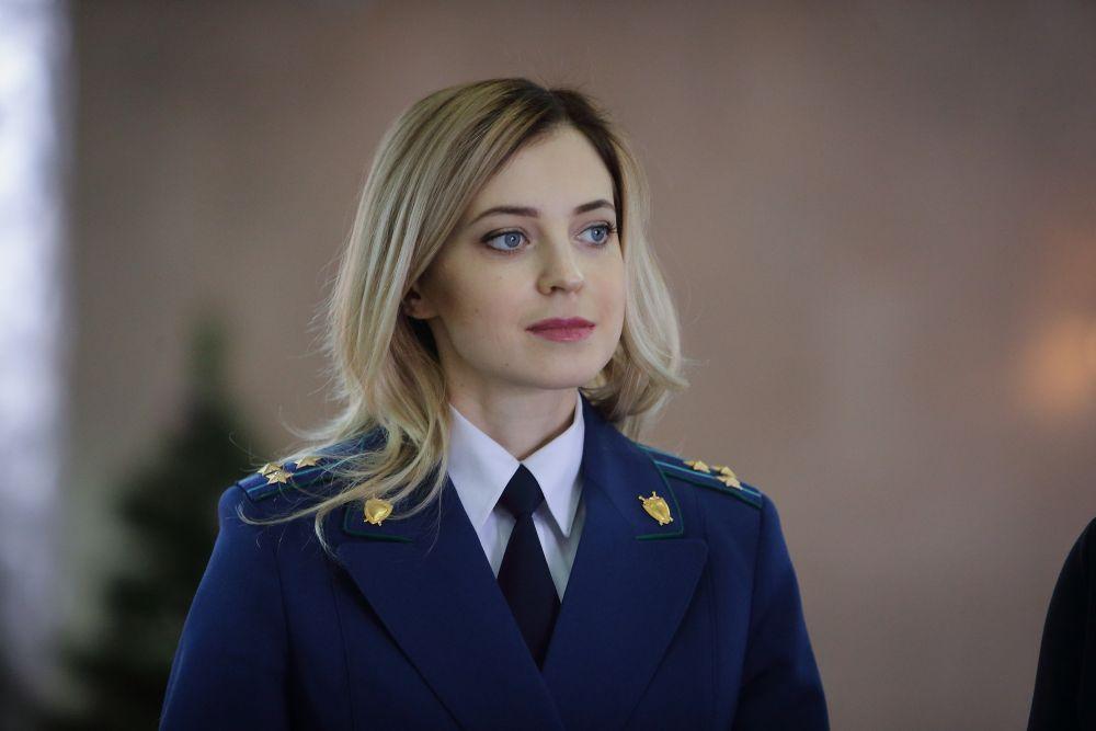 Две недели - и Поклонская опять становится блондинкой. 13 января – День работника прокуратуры.
