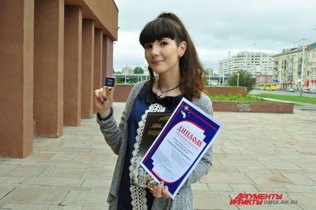 Знак отличия Валерия будет носить на заседания совета.