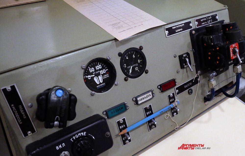 В барокамере происходит имитация полёта – «подъём» на 5 000 метров, а затем спуск обратно со скоростью 10-15 м\с.