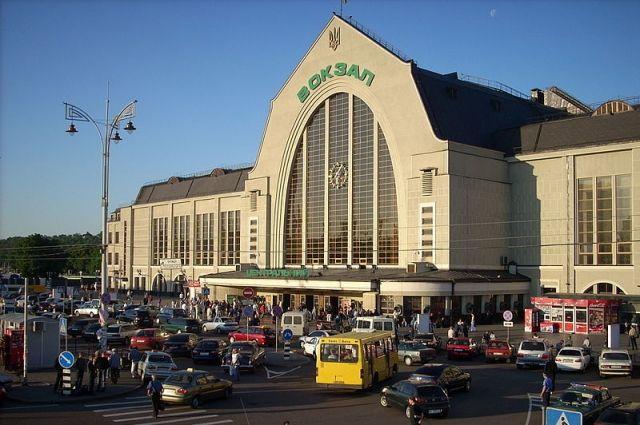 Центральный вокзал вКиеве заминировали