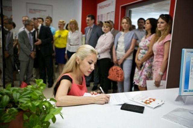 В Калининграде открывается третий многофункциональный центр.