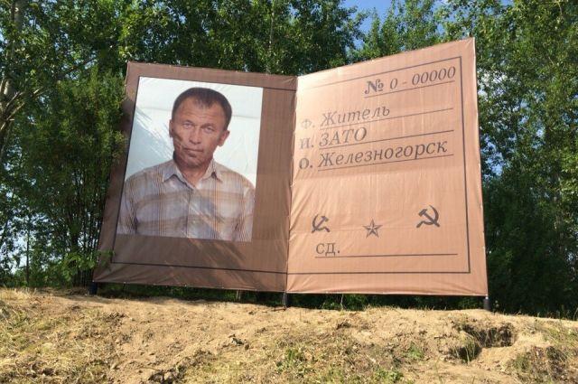 Жители с юмором подошли к пропускному режиму, установленному в закрытом городе.