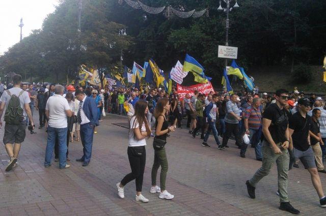 Марш протеста