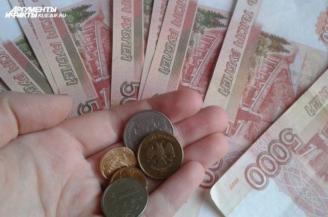 75 тысячам калининградцев в августе произведут перерасчет пенсий