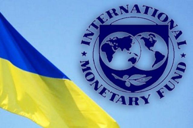 МВФ небудет рассматривать предоставление кредита Украине доконца июля