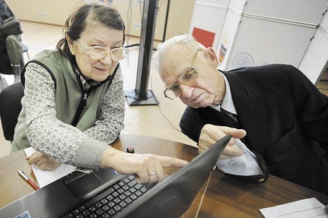 Выход на пенсию в районах крайнего севера возраст для мужчин