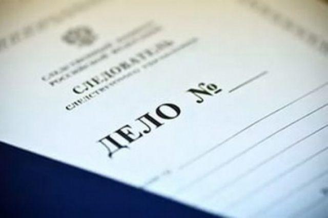 В Калининграде против редактора газеты возбудили дело за вымогательство.