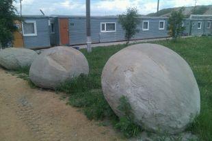 Специалисты называют эти шары конкрециями.