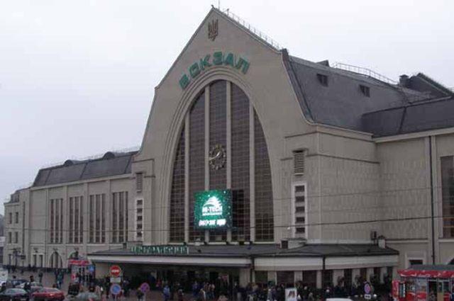 ВКиеве задержали «минера» железнодорожного вокзала