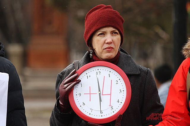Время переведут 24 июля, главное не опоздать на работу.