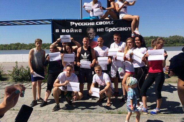 Суд сократил срок дисквалификации русского солдата Шлеменко