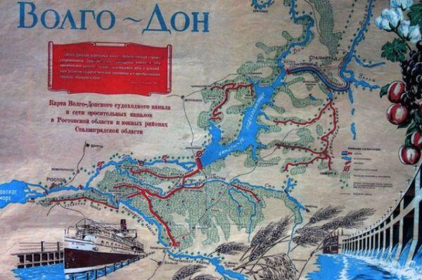 27 июля 1952 года состоялось открытие Волго-Донского судоходного канала и Цимлянского гидроузла.