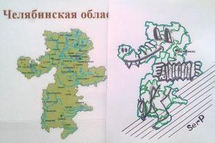 В Челябинской области автор увидел крокодила Гену.