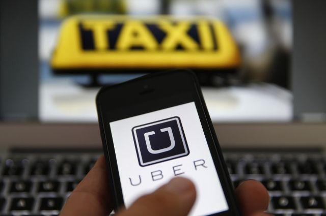 ВДнепре может появиться Uber