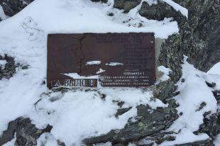 До сих пор нет точной версии гибели так называемой группы Дятлова.