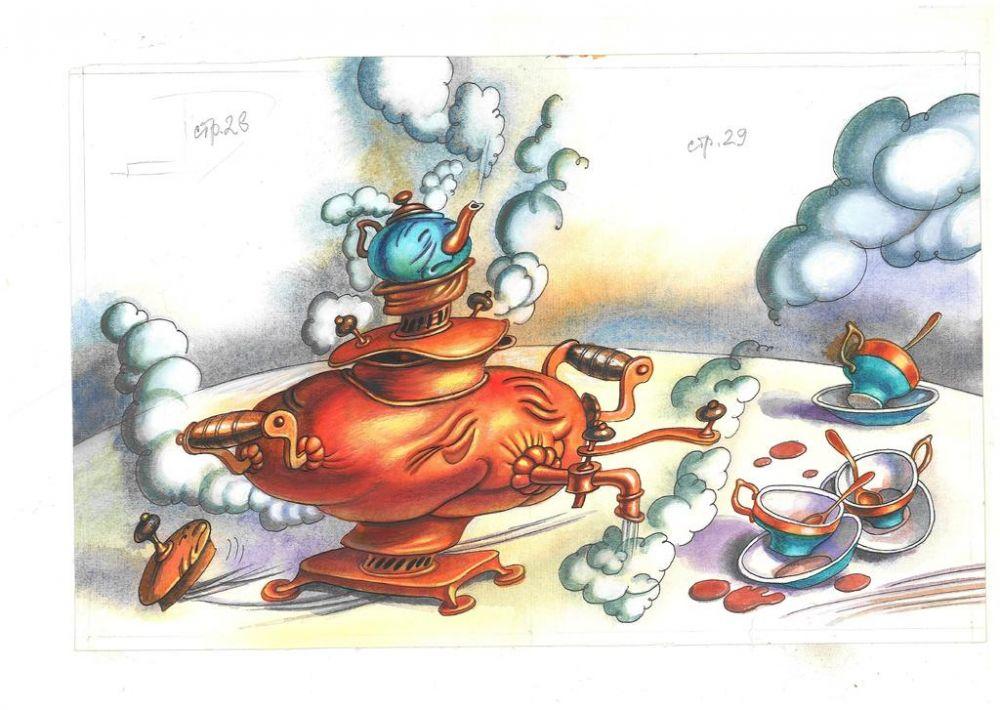 Иллюстрация к сказке М. Горького «Самовар»