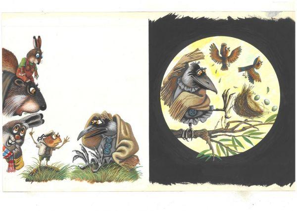 Иллюстрация к сказке Л. Завальнюка «Как заяц Прошка волшебником стал»