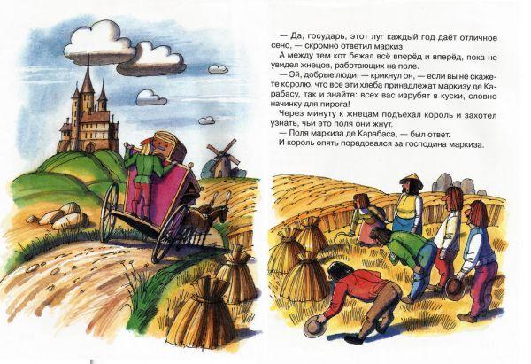 Иллюстрация для сборника «Сказки для самых маленьких»