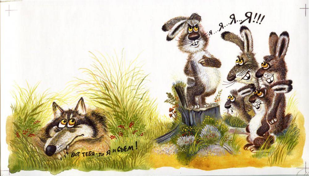 Иллюстрация к сказке Д.Мамина-Сибиряка «Заяц-хвастун»