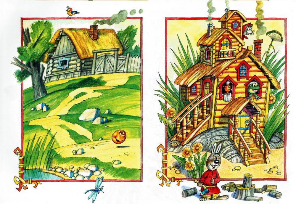 Иллюстрация к сказке  «Теремок»