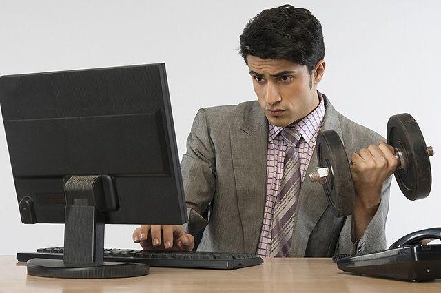 Офисная зарядка или физкультура на рабочем месте
