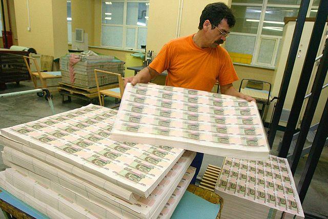 В РФ может появиться первая пластмассовая банкнота