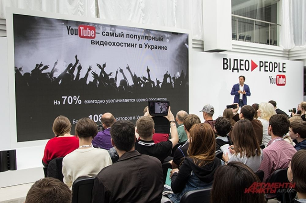 Здесь приводились факты о значимости Youtube в Украине
