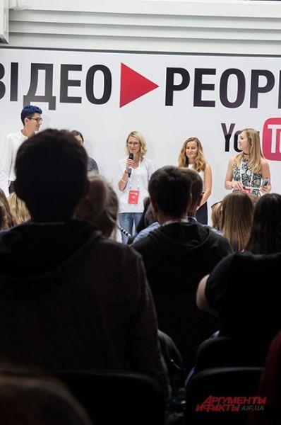 На фестивале присутствовала украинская команда Youtube
