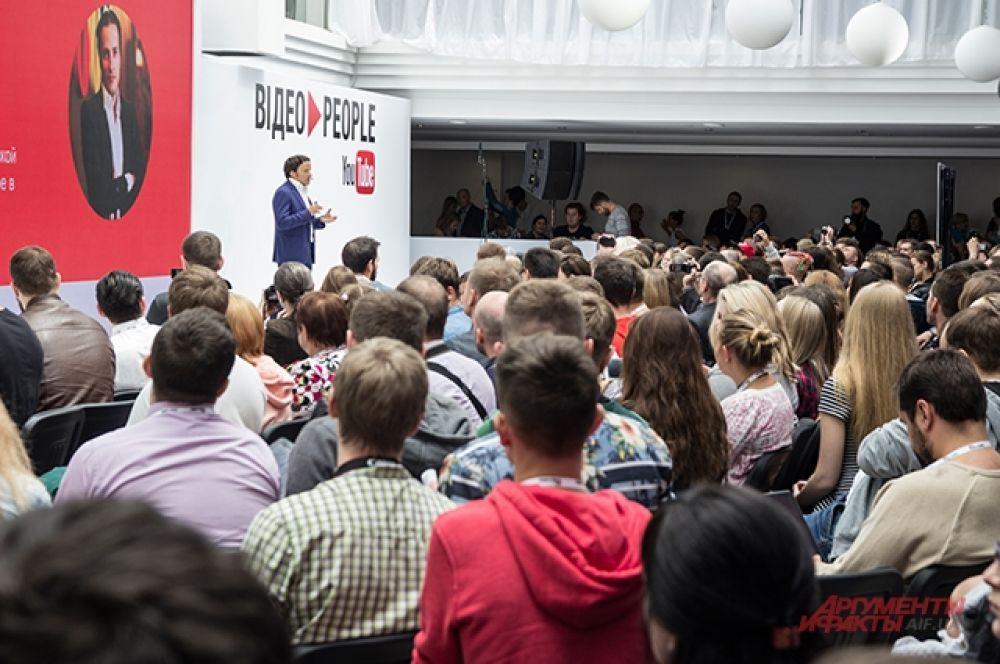 На первой вступительной конференции собрались полностью все участники
