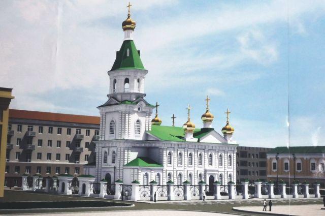 Таким должны увидеть омичи собор в День города.