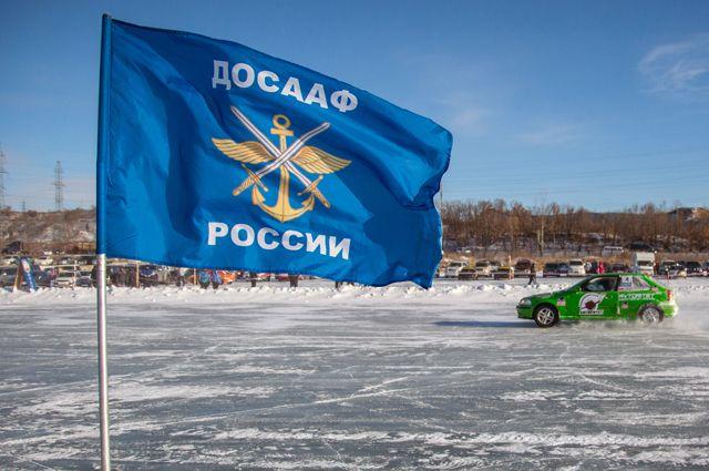Флаг ДОСААФ.