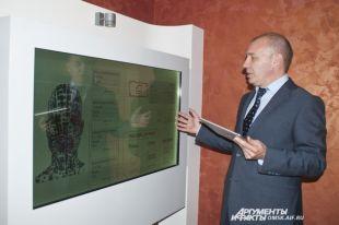 Экспонаты музея можно рассмотреть подробнее с помощью современных технологий.