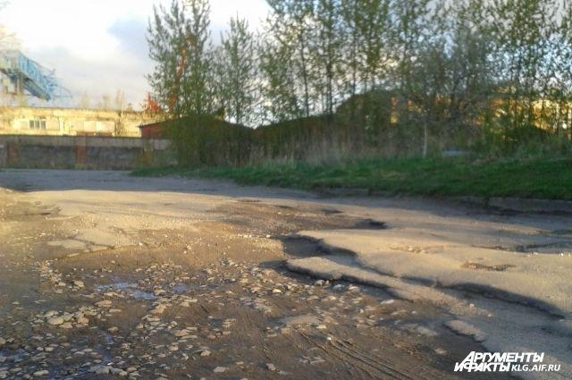 Суд обязал власти Советска отремонтировать городские дороги.