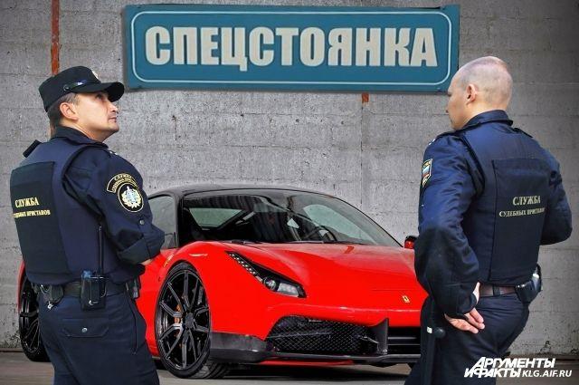 В Калининграде директор лишился «Порше» из-за трудовой книжки сотрудника.