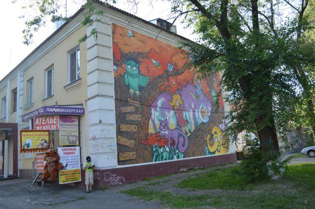 Городские стены раскрасит приглашённая команда художников.