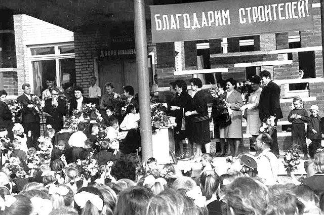 На церемонии открытия школы 11 сентября 1967 года  первыми в здание вошли первоклашки.