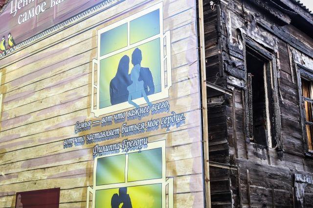 За правильными словами, как за красивым фасадом, может скрываться беда.