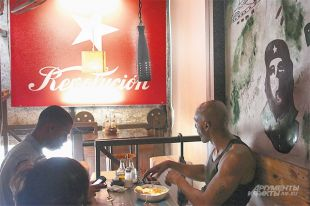 На Кубе процветает «советская коррупция» - в барах недоливают пиво, мухлюют со сдачей, обвешивают в супермаркетах.