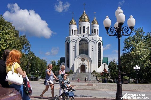 Калининград должен стать форпостом нравственности на границах РФ.