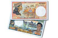 Одной из самых красивых купюр считается французский тихоокеанский франк, валюта заморских территорий Франции. Секрет успеха прост — сказочные пейзажи и привлекательные аборигенки.