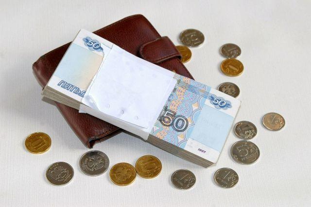 Земельный налог военным пенсионерам в московской области